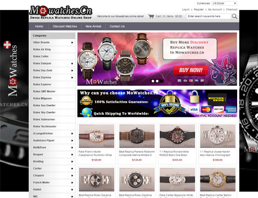 Mowatches store first page